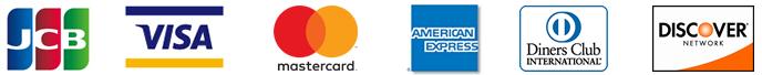 クレジットカード JCB、VISA、Master Card、AMERICAN EXPRESS、Diners Club、Discover